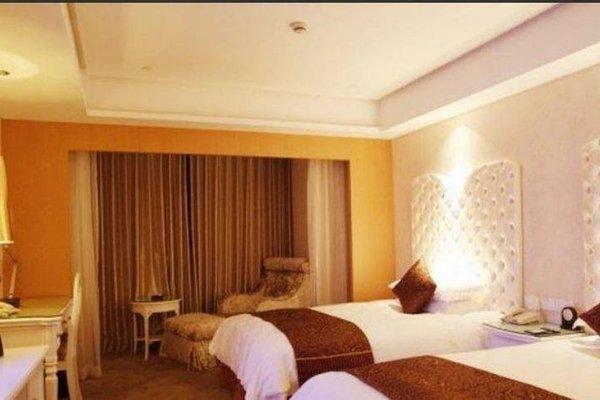 Ningbo Zhougang Hotel - 30