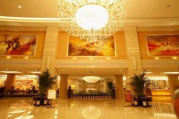 Ningbo Zhougang Hotel - 11