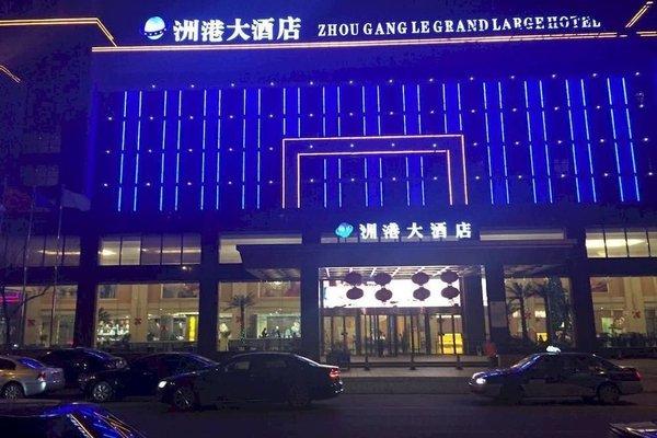 Ningbo Zhougang Hotel - 18