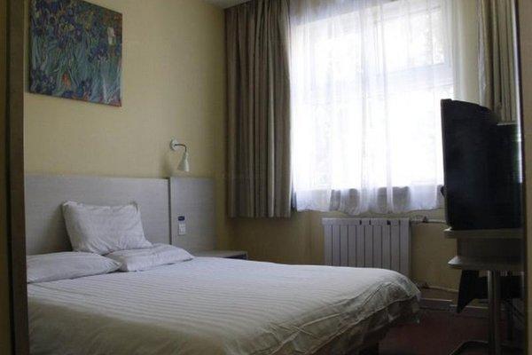 Hanting Hotel Beijing Deshengmen Branch - фото 3