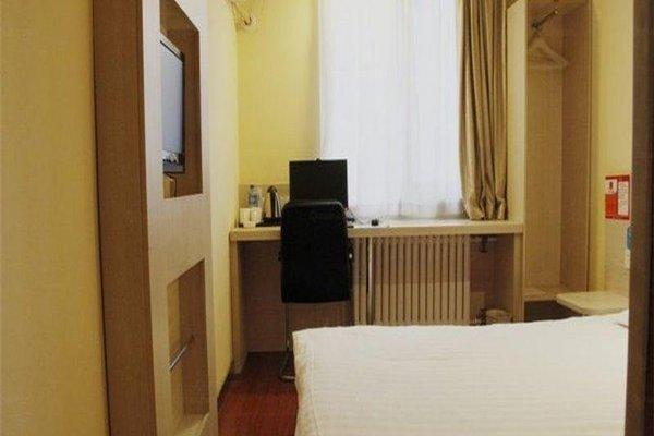 Hanting Hotel Beijing Deshengmen Branch - фото 4