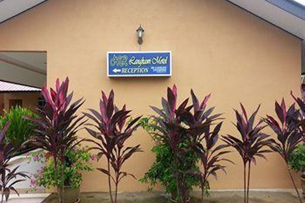 NR Langkawi Motel - фото 18