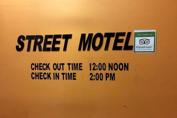 Ten Street Motel - фото 18