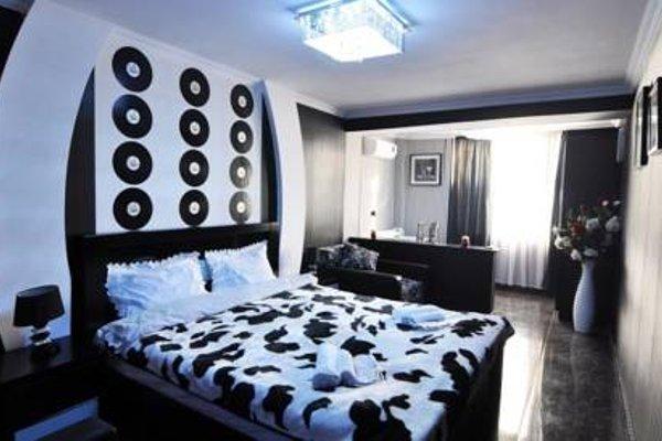 Отель «Арагви» - фото 50