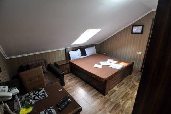 Отель «Арагви» - фото 11