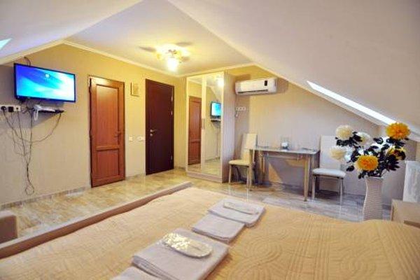 Отель «Арагви» - фото 8