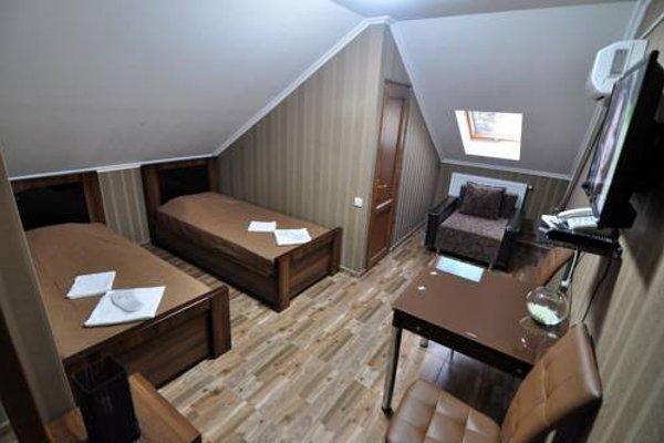 Отель «Арагви» - фото 9