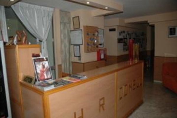 Hostal Consul - фото 4
