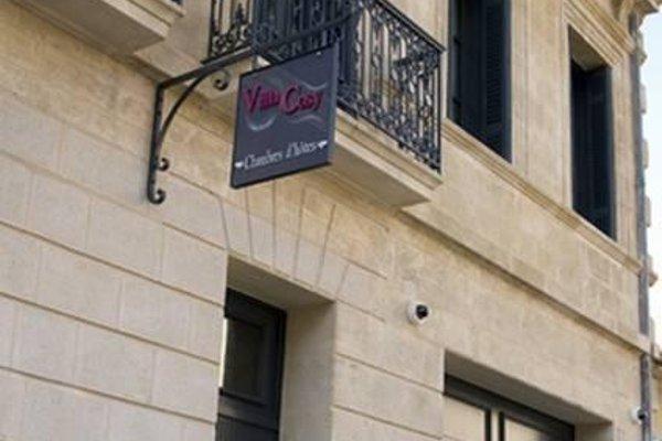 Villa Cosy - фото 11