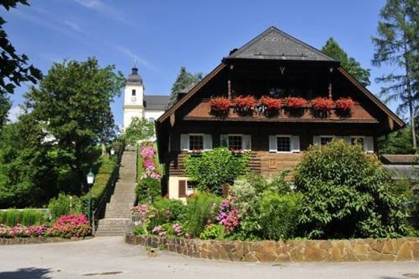 Hotel-Gasthof Maria Plain - 17