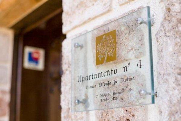 Apartamentos Rurales de la Sexma del Sabinar - фото 19