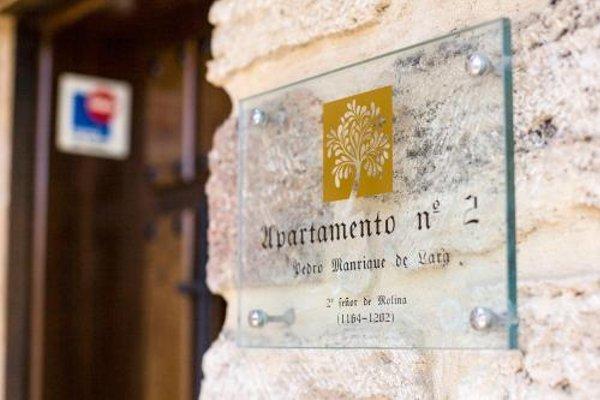 Apartamentos Rurales de la Sexma del Sabinar - фото 20