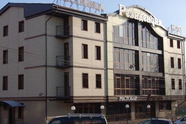 Отель «Резиденция» - фото 15