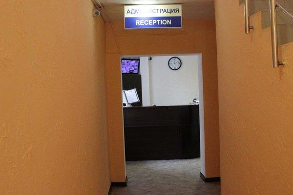 Отель Яш-Тан - фото 18