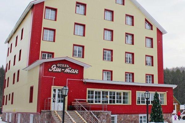 Отель Яш-Тан - фото 23