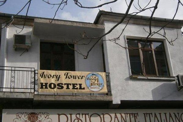 Ivory Tower Hostel - фото 23