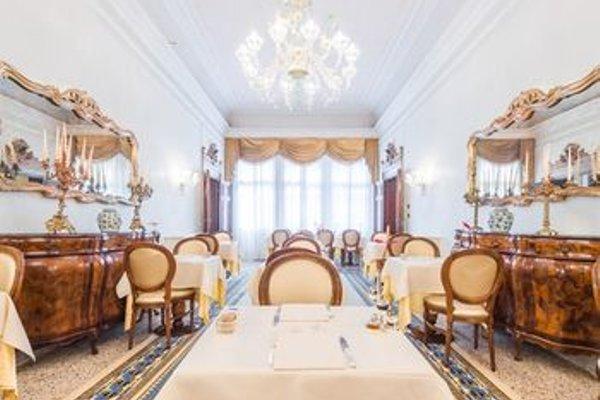 Hotel Ai Cavalieri di Venezia - 12