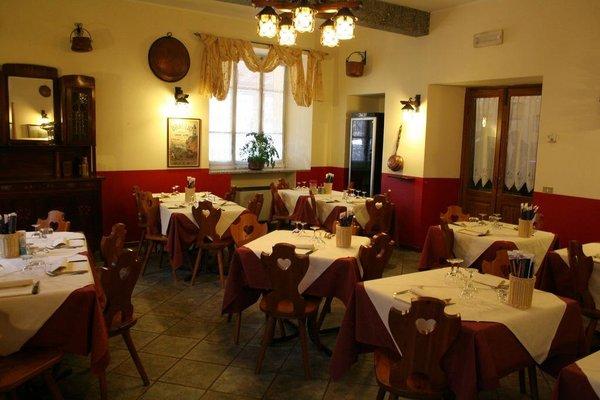 Hotel Coppa - фото 13