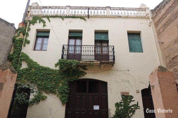 Casa Victoria - фото 22