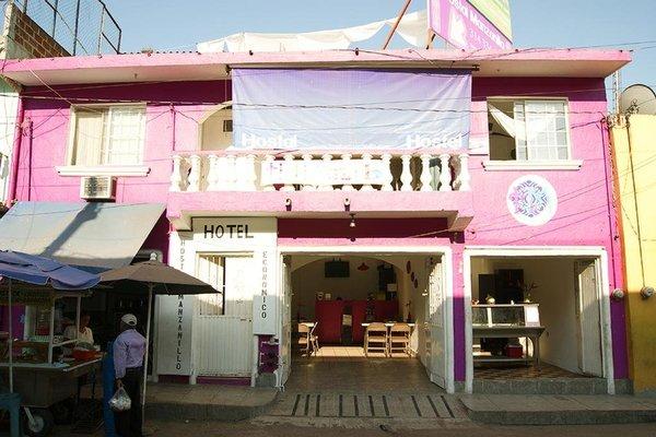 Hostal Manzanillo - фото 22