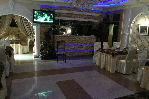 Отель «Гранд» - 20
