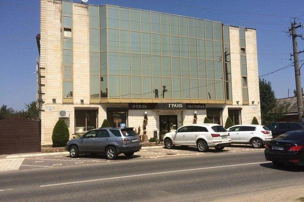 Отель «Гранд» - 23