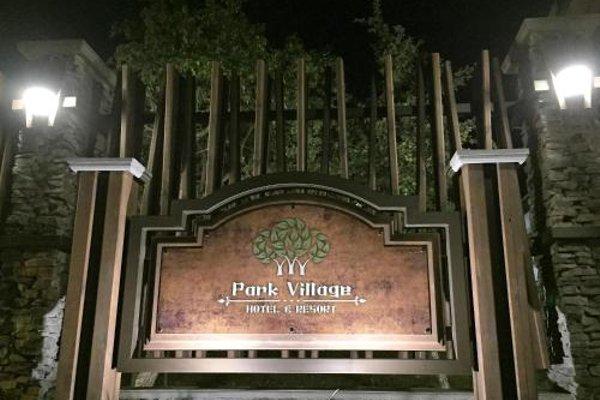 Гостиница Park Village Hotel and Resort - 16