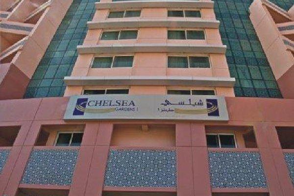 Chelsea Gardens Hotel Apartment - фото 23
