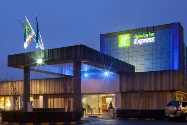Holiday Inn Express Gent - фото 23