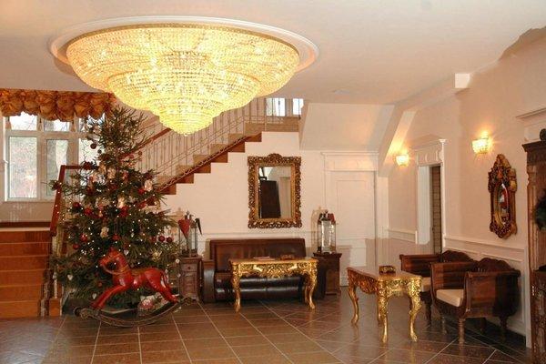 Отель Szrenicowy Dwоr - 15