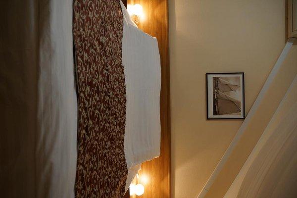 Мини-отель Ирис - фото 21