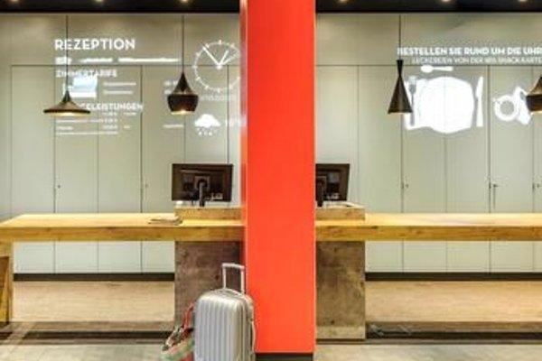 Ibis Berlin Hauptbahnhof - фото 18