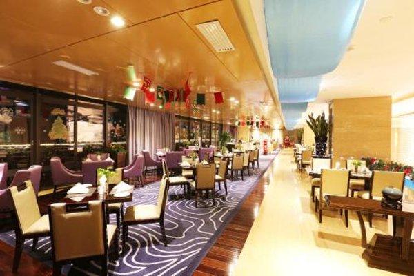 Guangzhou Country Garden Airport Phoenix Hotel - 11