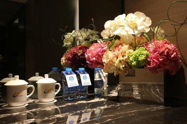 Guangzhou Country Garden Airport Phoenix Hotel - 12