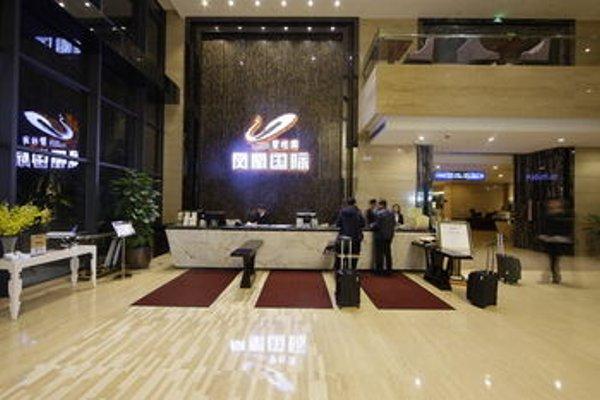 Guangzhou Country Garden Airport Phoenix Hotel - 18
