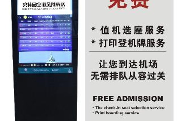 Guangzhou Country Garden Airport Phoenix Hotel - 20