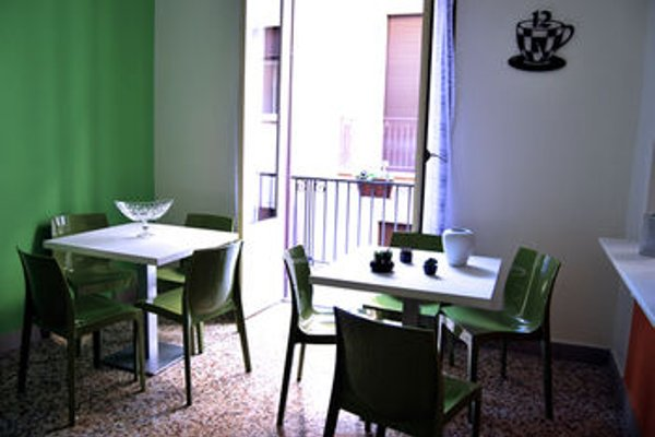 Il Quadrifoglio Room& Suite - фото 11
