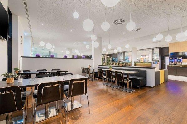 Star Inn Hotel Premium Wien Hauptbahnhof, by Quality - фото 16