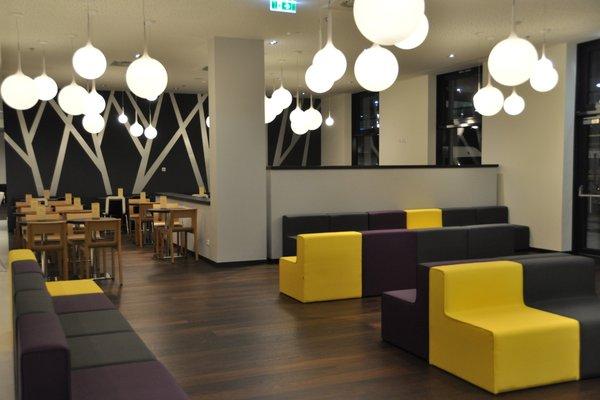 Star Inn Hotel Premium Wien Hauptbahnhof, by Quality - фото 7