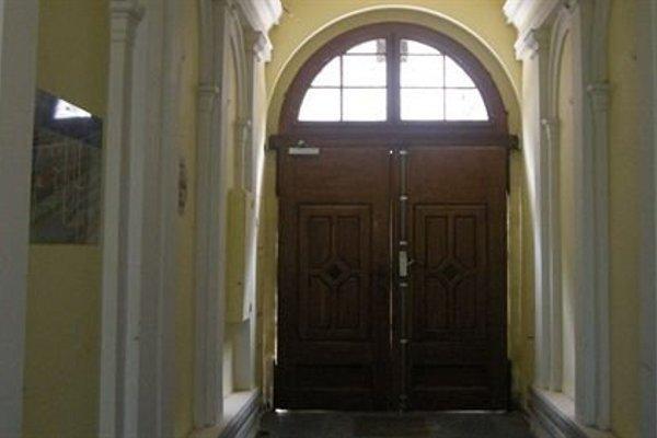 Cityrooms Vienna - 13