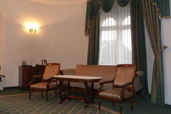Отель Polonia Krakow - фото 6