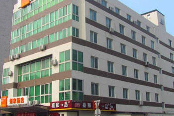 Home Inn Beijing Yansha Embassy Row - 18