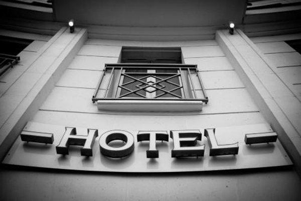 Hotel de Berny - фото 12