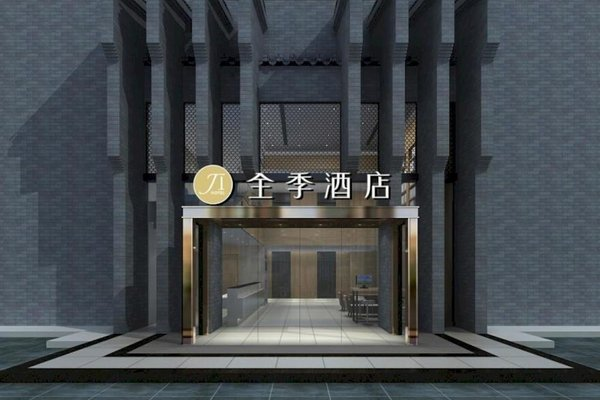 JI Hotel Chengdu New Exhibition Centre - фото 14