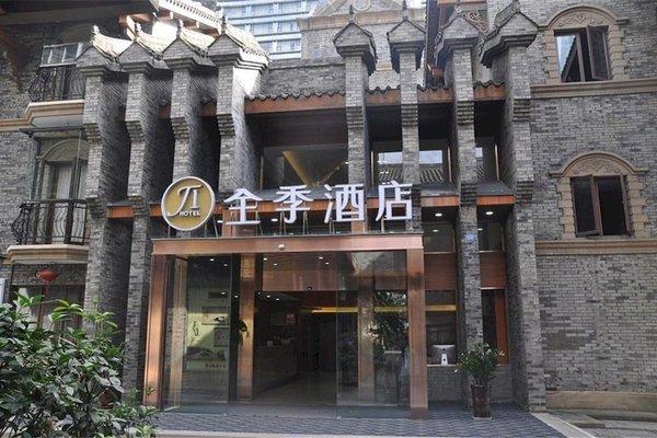 JI Hotel Chengdu New Exhibition Centre - фото 15