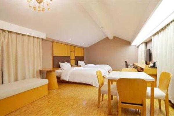JI Hotel Chengdu New Exhibition Centre - фото 7