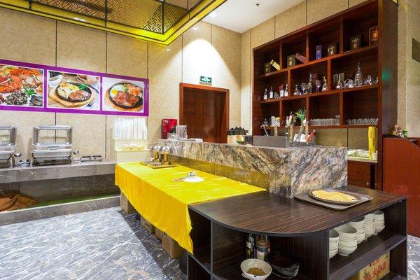 Guangzhou Daxin International Hotel - фото 3