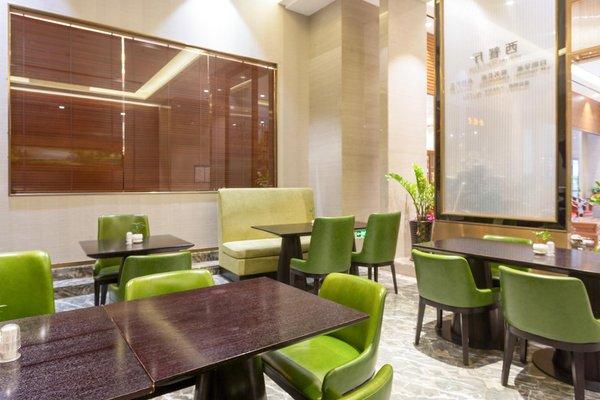 Guangzhou Daxin International Hotel - фото 4