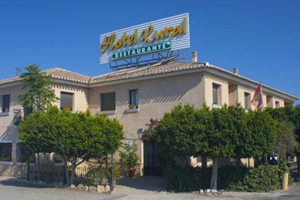 Hotel Rural Miguel Rosi - фото 21
