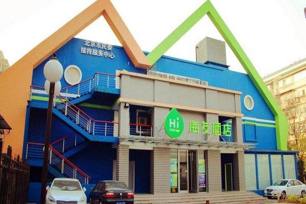 Hi Inn Beijing Lama Temple - 20